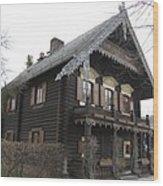 Alexandrowka - Russian Village - Potsdam Wood Print