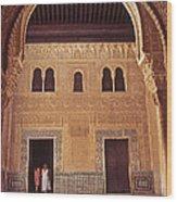 Alhambra Courtyard Wood Print