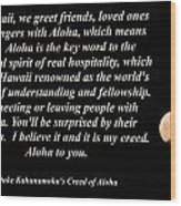 Aloha To You Wood Print
