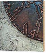 Alshafi Wood Print