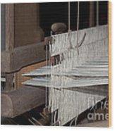 American Loom 1 Of 3 Wood Print