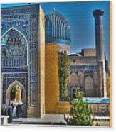 Amir Temur Mausoleum Uzbekistan Wood Print