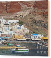 Amoudi Bay Wood Print