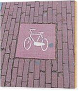 Amsterdam Bicycle Lane Wood Print
