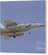 An F-15a Baz Of The Israeli Air Force Wood Print