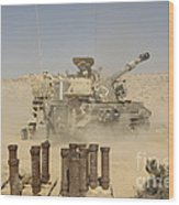 An Israel Defense Force Artillery Corps Wood Print