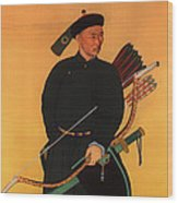 An Officer Of The Qing Army Wood Print