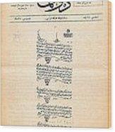 An Ottoman Empire Document Wood Print