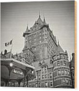 Analog Photography - Chateau Frontenac Quebec Wood Print