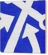 Anchor- Bright Blue Wood Print