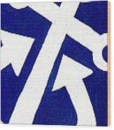 Anchor- Dark Blue Wood Print