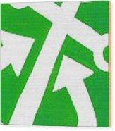 Anchor- Green Wood Print