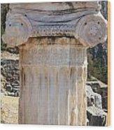 Ancient Delphi 12 Wood Print