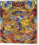 Ancient Tibetan Tangka Wheel Of Life Wood Print