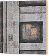 Ancient Treasury Wood Print