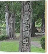Animal Tree Totem Wood Print