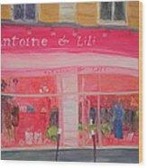 Antoine & Lili, 2010 Oil On Canvas Wood Print