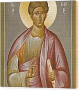 Apostle Philip Wood Print by Julia Bridget Hayes