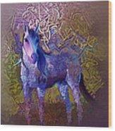 Arabian Horse 2  Wood Print