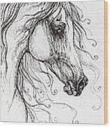 Arabian Horse Drawing 48 Wood Print