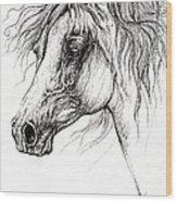 Arabian Horse Drawing 54 Wood Print