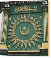 Arabic Calligraphy And Prayer On Gaffoor Mosque Singapore Wood Print