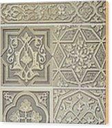Arabic Tile Designs  Wood Print
