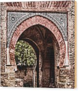 Arched  Gate Wood Print