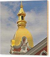 Architecture - Golden Cross Wood Print