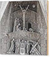 Architecture Of Sagrada Familia Barcelona Wood Print