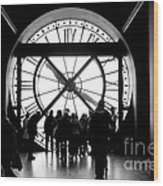 Are We In Time... Wood Print