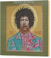 Are You Experienced Wood Print