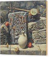 Armenian Stones Wood Print