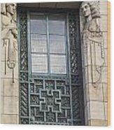Art Deco Window Wood Print