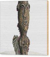 Art In Metal Praying Hands Wood Print