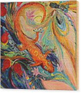 Artwork Fragment 68 Wood Print
