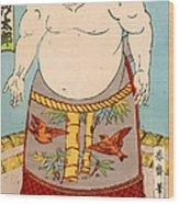 Asashio Toro A Japanese Sumo Wrestler Wood Print