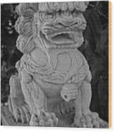 Asian Dog Wood Print