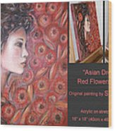 Asian Dream In Red Flowers 010809 Comp Wood Print