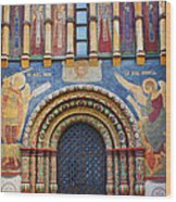 Assumption Cathedral Entrance Wood Print