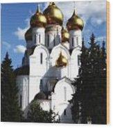 Assumption Cathedral Yaroslavl Russia Wood Print