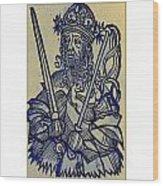 Atilla Wood Print