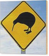 Attention Kiwi Crossing Road Sign Wood Print