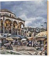 Attiki Metro Station Athens Wood Print