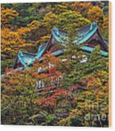Autum In Japan Wood Print