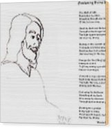 Awakening Divine Self Worth Sketch Of Jesus 2 Wood Print