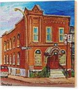 Bagg And Clark Street Synagogue Wood Print