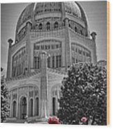 Bahai Temple Wilmette In Black And White Wood Print