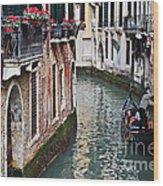Balcony And The Gondola Wood Print
