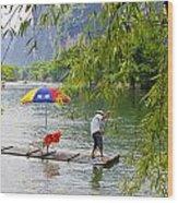 Bamboo Boat Wood Print